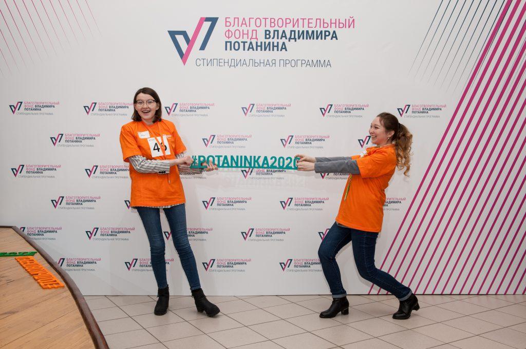 Potanin_2020_Roza_Anastasia