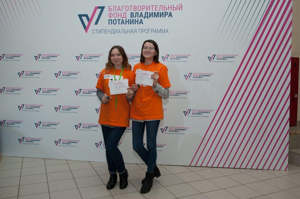 Potanin_2020_Roza_Anastasia1